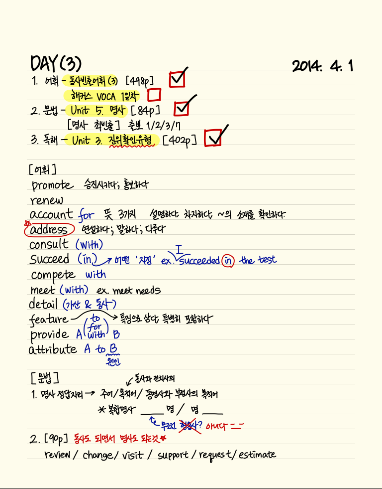 http://img.ppomppu.co.kr/zboard/data3/2014/0401/1396363548_Spec_Up_Day03.png