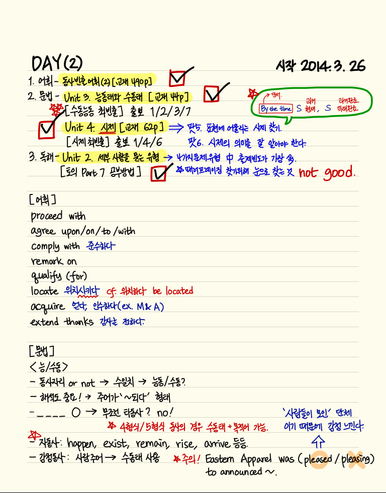 http://img.ppomppu.co.kr/zboard/data3/2014/0401/1396363551_Spec_Up_Day02.png