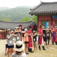 남한산성 세계유산 산성스테이 2017
