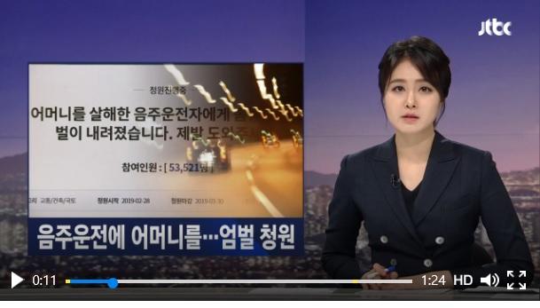 JTBC영상.jpg