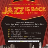 JAZZ IS BACK in 김광석거리 2020
